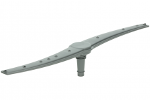 Dishwasher Lower Spray Arm - 00668148